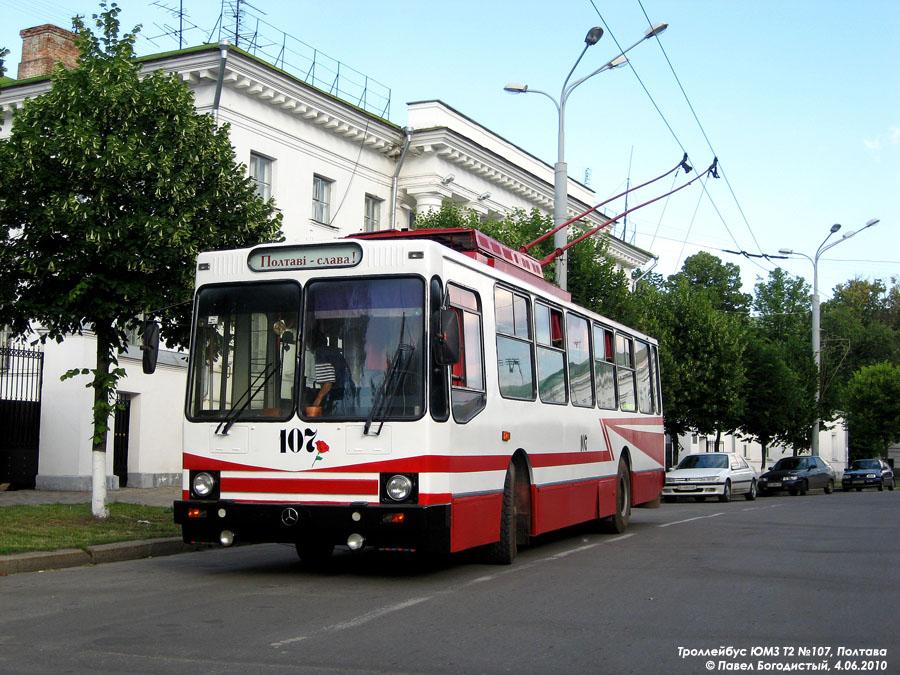 Полтава [Киевский трамвайный