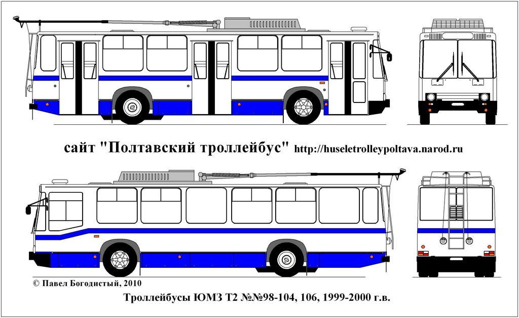 троллейбусов этой схемы